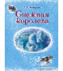 Снежная королева ил а власовой Андерсен Г.Х.