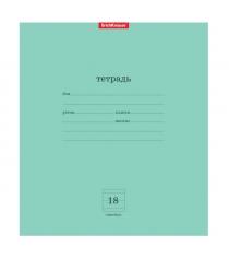 Тетрадь в линейку классика зеленая 18 листов Erich Krause 35279