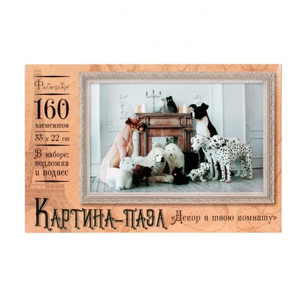 Пазл декор в твою комнату Отдых у камина 160 элементов Фаберже 3696