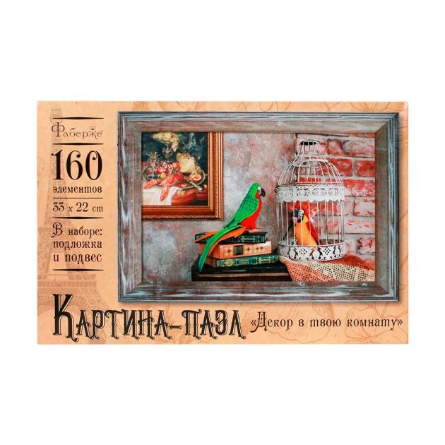 Пазл декор в твою комнату Пиратские попугаи 160 элементов Фаберже 3701