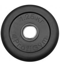 Диск обрезиненный ProfiGym чёрный 1,25 кг СГ000002870