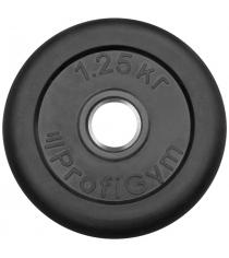 Диск обрезиненный ProfiGym чёрный 1,25 кг СГ000002876