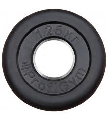 Диск обрезиненный ProfiGym чёрный 1,25 кг СГ000002883