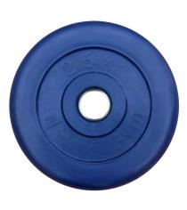 Диск обрезиненный ProfiGym синий 2,5 кг СГ000002891