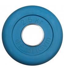 Диск обрезиненный ProfiGym синий 2,5 кг СГ000002905