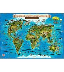 Карта Globen кн011 животный и растительный мир земли для детей
