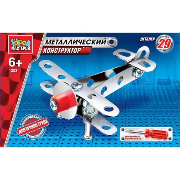 Металлический конструктор самолет 29 Город мастеров WW-1203-R