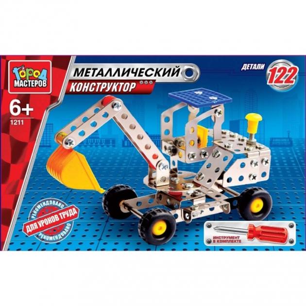 Металлический конструктор экскаватор 122 Город мастеров VV-1211-R
