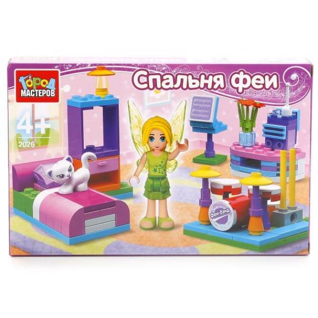 Конструктор спальня феи 101 Город мастеров AA-2026-R