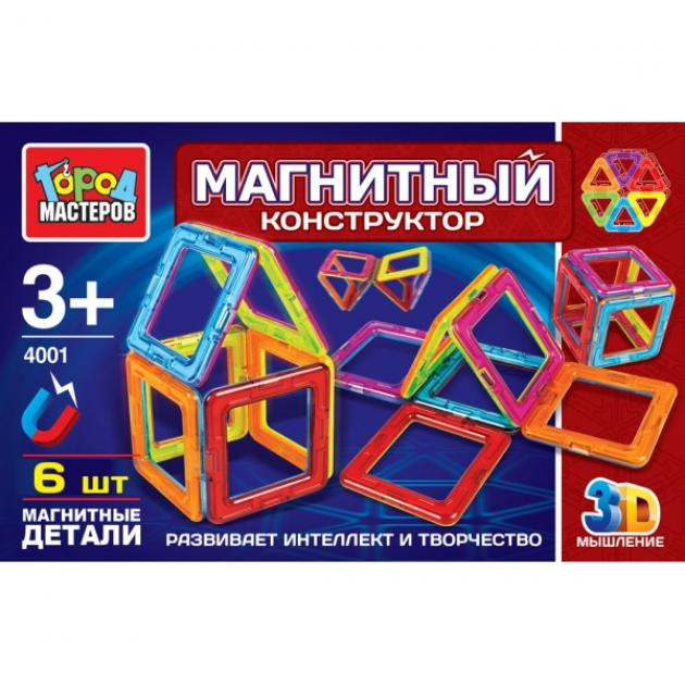 Магнитный 3d конструктор 6 Город мастеров XB-4001-R