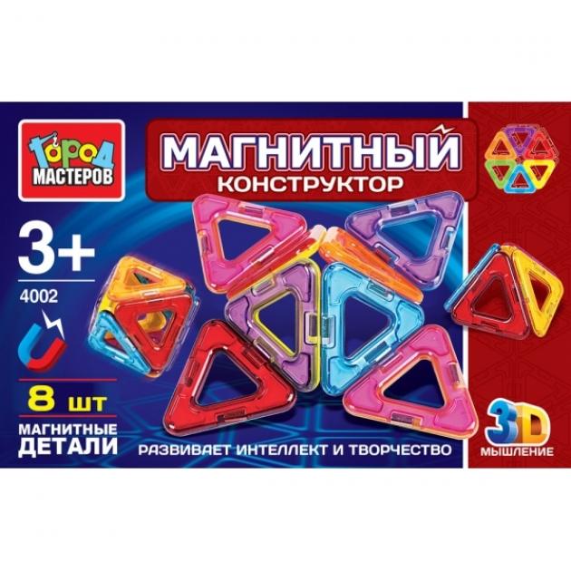 Магнитный 3d конструктор треугольники 8 Город мастеров XB-4002-R