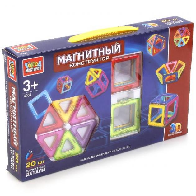 Магнитный 3d конструктор треугольники и квадраты 20 Город мастеров XB-4004-R