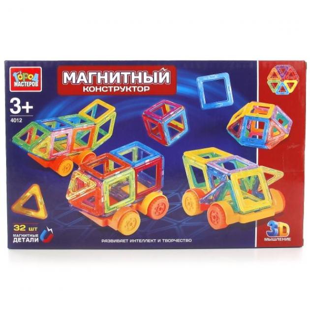 Магнитный 3d конструктор 32 Город мастеров XB-4012-R
