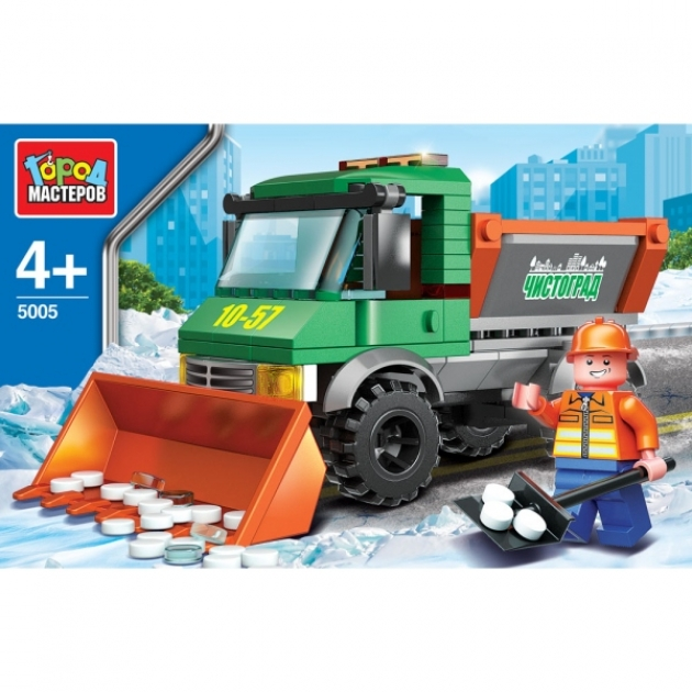 Конструктор чистоград снегоуборочная машина 150 Город мастеров UU-5005-R