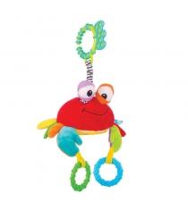 Игрушка подвеска Happy snail краб чарми 14HS013PK