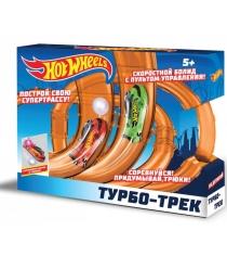 Турбо трек hot wheels 55 деталей Hot Wheels Т14099