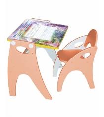 Стол со стульчиком Интехпроект Зима лето персиковый