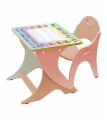 Стол со стульчиком Интехпроект  День Ночь розово персиковый