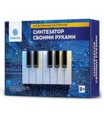 Синтезатор своими руками Intellectico 1004