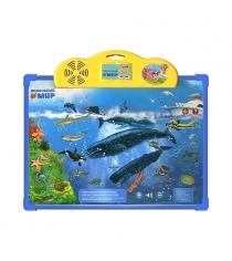 Двусторонняя интерактивная доска подводный мир 2 в 1 звук Play Smart Б45504