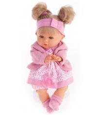 Кукла Juan Antonio Кристи в розовом 30 см 1337P