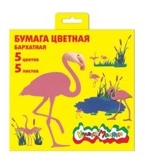 Цветная бархатная бумага фламинго 5 листов Каляка Маляка ББКМ5-2