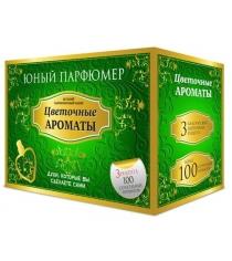 Набор юный парфюмер цветочные ароматы Каррас 323юп