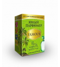 Набор юный парфюмер famous Каррас 329юп