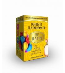 Набор юный парфюмер be happy Каррас 330юп
