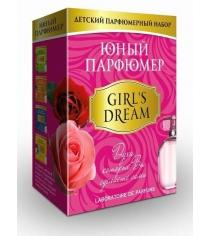 Набор юный парфюмер девичьи мечты Каррас B008