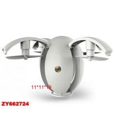 Квадрокоптер mini Shantou Gepai IT102623