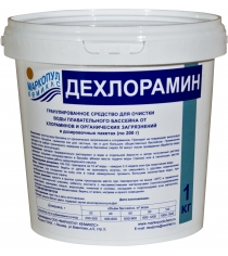 Гранулы для очистки воды Маркопул Кэмиклс ДЕХЛОРАМИН м13