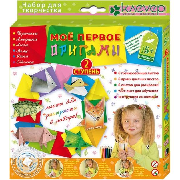 Набор для творчества мое первое оригами ступень 2 Клеvер Р38345