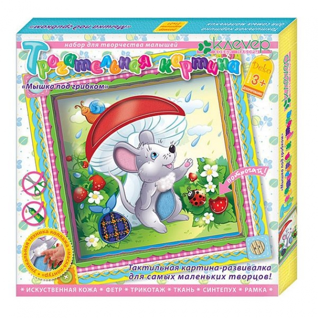 Набор для творчества трогательная картина мышка под грибком Клеvер Р81497