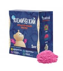 Набор Космический песок Песочница Формочки 1 кг Розовый Т58573