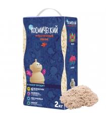 Набор Космический песок Песочница Формочки Классический 2 кг Т58578