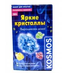Набор Kosmos 1617780 яркие кристаллы выращиваем дома