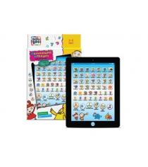 Интерактивный русифицированный обучающий планшет 6 режимов Kribly Boo 58337
