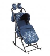 Санки коляска Kristy Luxe Comfort Plus темно синий круги темно синий