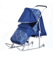 Санки коляска Kristy Luxe темно синий африка темно синий