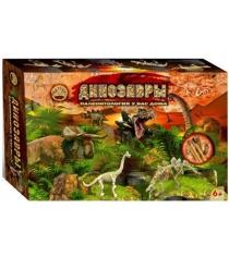 Игровой набор для раскопок динозавры Лапландия 48528