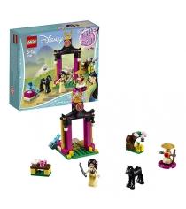 Lego Disney princess 41151 учебный день мулан