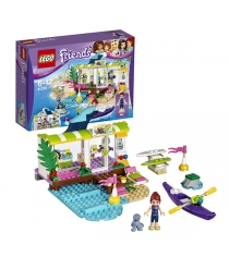 Lego Friends 41315 сёрф станция