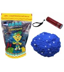 Набор Лепа песок неоновый синий с фонариком 00-00000848