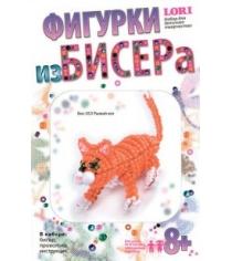 Фигурки из бисера рыжий кот Lori Бис-053