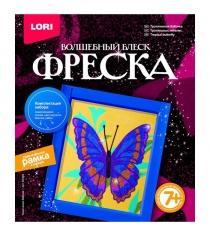 Набор для создания фрески волшебный блеск тропическая бабочка Lori Кб-009