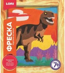 Картина из песка фреска тиранозавр Lori Кп-045