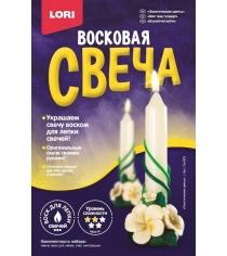 Набор восковая свеча экзотические цветы Lori Св-003