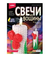 Набор для творчества свечи из вощины цветочное настроение Lori Вн-005