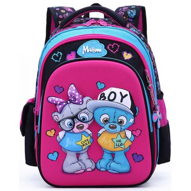 e09306685e86 Рюкзак школьный Maksimm медвежата фуксия C301-1 — купить по лучшей ...